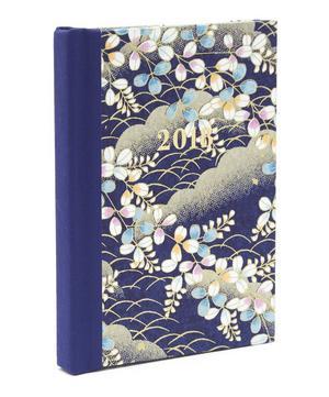2018 Coloured Sprays Small Weekly Diary