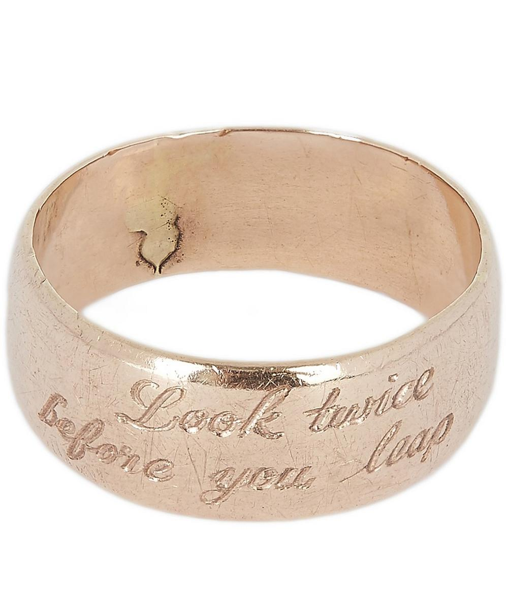 Rose Gold Vintage Look Twice Ring