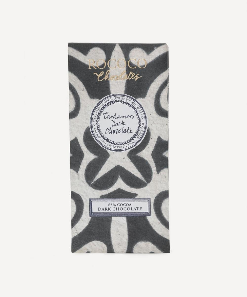 Cardamom Dark Chocolate Bar 70g