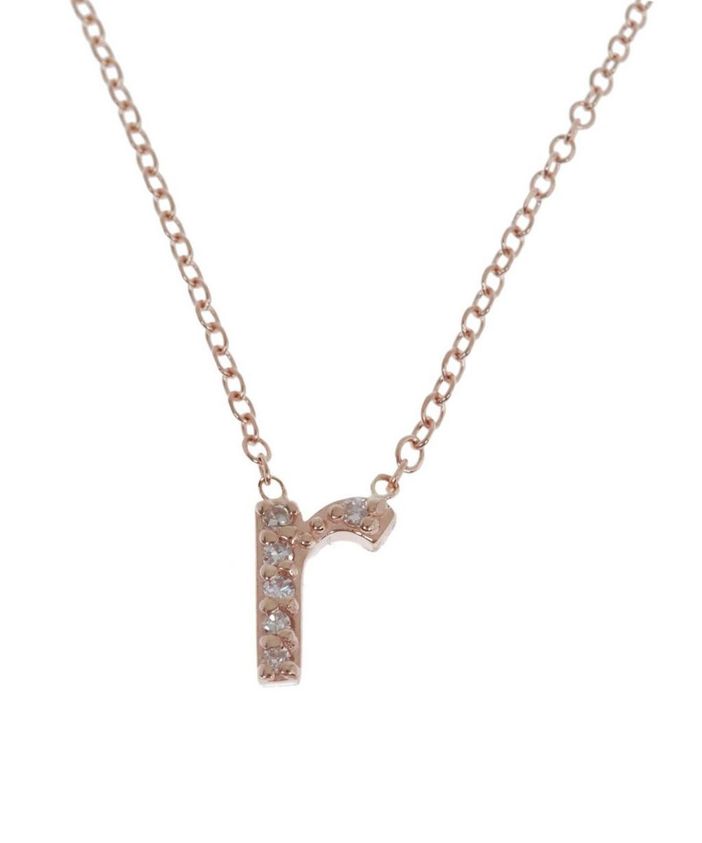 Rose Gold Diamond Letter R Necklace