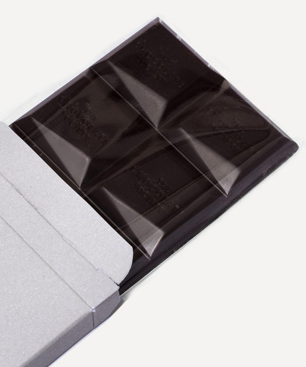 Dark Ecuadorian Chocolate Bar