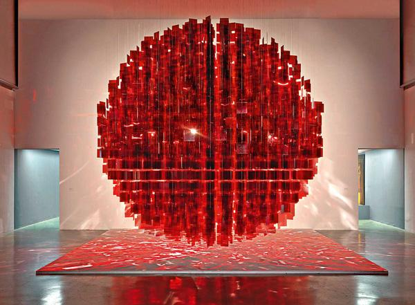Julio Le Parc, Sphere rouge.