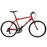 Hybrid Bikes and Classic Bikes