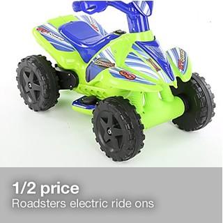 Roadsterz Quads