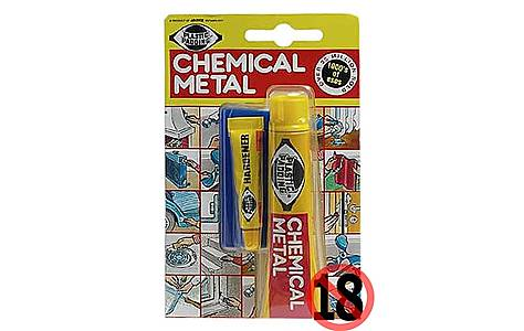 image of Plastic Padding Chemical Metal Small