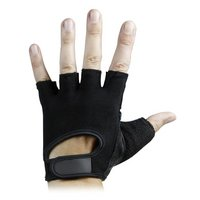 Halfords Value Cycling Mitts - Small