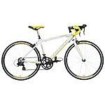 image of Carrera TDF Junior Road Bike