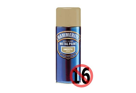Hammerite Smooth Finish Gold 400ml