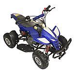 50cc Street Assassin Mini Off-road Petrol Quad Bike, Blue
