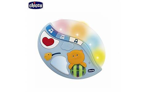 image of Chicco Mamma Lullaby Night Light