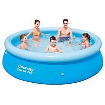 "image of 10x30"" Fast Set Pool"