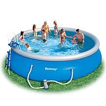 image of 18 Fast Set Pool Set