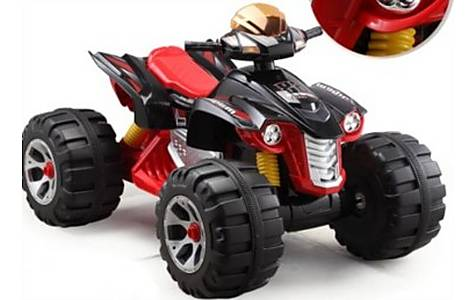 image of Big Ride On Electric Raptor Quad Bike 12v - Black/red