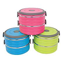 image of Yellowstone Double Layer 1.2l Food Container
