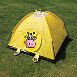 Yellowstone Jungle Animal Camping Play Tent Giraffe