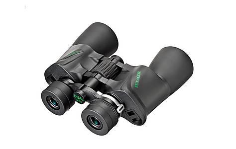 image of Sunagor Dual Magnification Binoculars