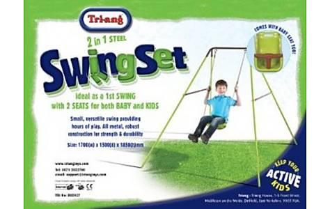 image of Single Seat Swing Set