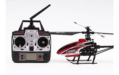 image of MJX F46 Single Rotor Helicopter Complete Red 4 Ch (2.4GHz)