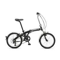 Orbita Evolution 7 Speed, 20 inch wheel aluminium folding bike with front suspension.