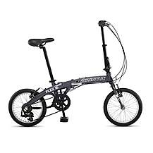 image of Orbita Flex-16 6 Speed Lightweight Aluminium Folding Bike - Dark Grey