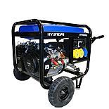 Hyundai 6.6kW Electric Start Petrol Generator HY9000LEk