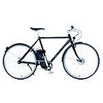 image of Momentum Upstart Electric Bike