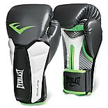 Everlast Prime Boxing Training Gloves - 14oz