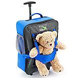Cabin Max Bear Bag
