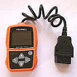Foxwell Nt204 Car Diagnostic Scan Tool