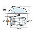 image of Vango Soul 200 Tunnel Tent 2 Man Apple Green