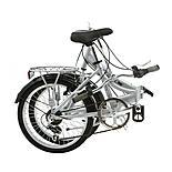 Mizani City Unisex Folding Bike