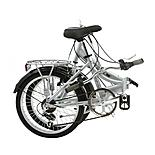 Mizani City Plus Aluminium Unisex Folding Bike