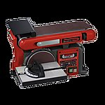 image of Lumberjack Bds4 4 Inch X 36 Inch Belt And Disc Sander