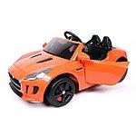 image of Licensed Jaguar F-type Ride On 12v Electric Car With Remote Control - Orange