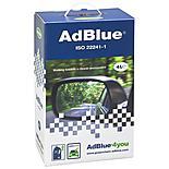 AdBlue Starter Kit - 4 Litres