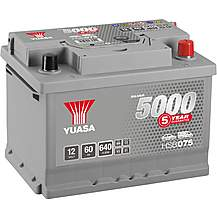 image of Yuasa 12V Silver Car Battery HSB075 - 5 Yr Guarantee