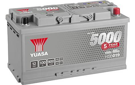 Yuasa V Silver Car Battery Hsb Reviews