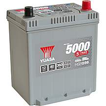 image of Yuasa Silver Car Battery HSB056
