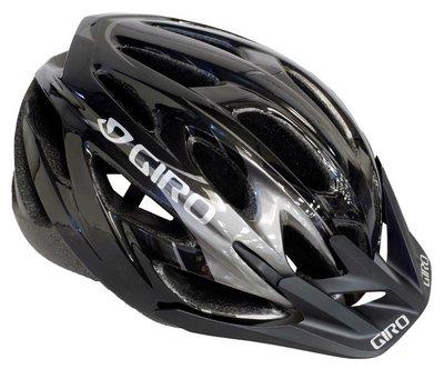 Giro Rift Titanium Bike Helmet (54-61cm)