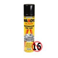 Waxoyl Rustproofing for Cars Black 400ml