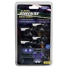 image of Prism 4 Way Projector Style Dash Lights