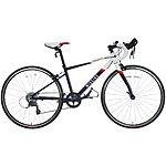 image of Wiggins Rouen Junior Road Bike - 540c Wheel