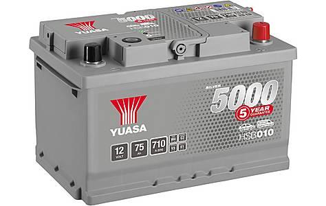 image of Yuasa 12V Silver Car Battery HSB010 - 5 Yr Guarantee