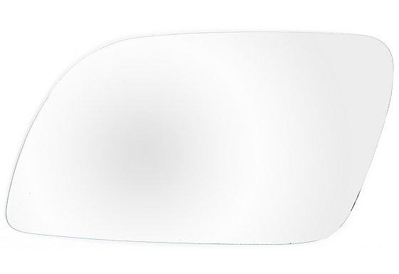 Halfords Standard Replacement Mirror SR928