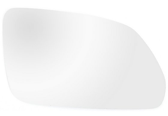 Halfords Standard Replacement Mirror SR949