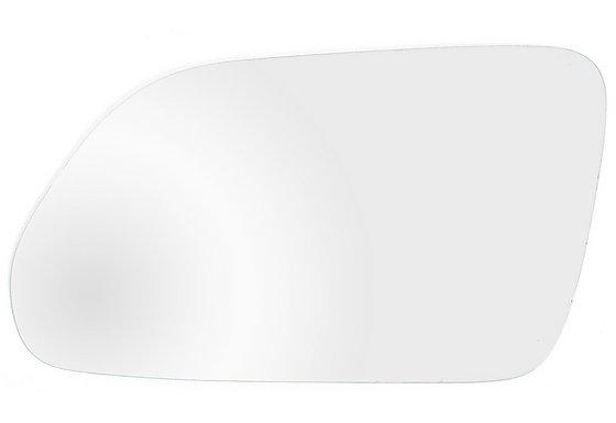 Halfords Standard Replacement Mirror SR950