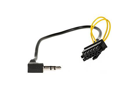 image of MultiStalk Adapter for Sony