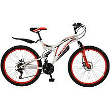 "image of Boss Ice White Womens 26"" Steel FS Mountain Bike"