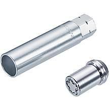 image of McGard Tuner Locking Wheel Nuts 25257SU
