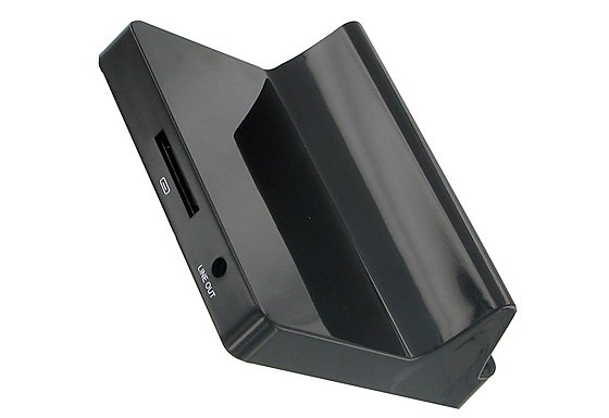 Kitsound iPad/iPad2 Dock